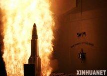 朝鲜今日发射2枚导弹,朝鲜发射导弹中国怎么表示对中国的危害