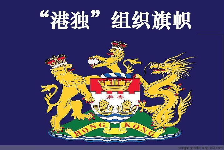 香港有多少人支持港独,香港人怎么看港独,港独