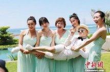 包贝尔婚礼闹伴娘现场视频曝光 包贝尔婚礼伴郎伴娘都有谁
