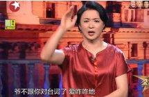 金星秀数字小姐和小腊肉是谁资料身份曝光,徐璐李易峰为什么躺枪
