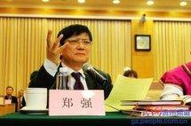 贵州大学如何评价郑强 郑强个人资料