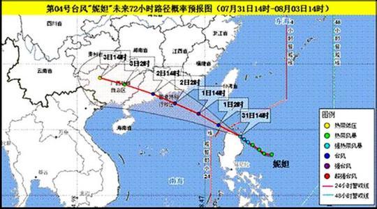 """相关消息: 台风""""妮妲""""将于2日在广东登陆,广东福建广西三省区受到严重影响,部分机场大批航班计划取消,学校停课,2日广东省始发列车全部停运,停运列车将有上千趟次,约有数十万旅客出行将受到影响。   广东省政府1日傍晚发布防御台风""""妮妲""""的紧急动员令,要求不涉及国计民生和城市运行的企业事业单位8月2日可安排放假或换休一天。上述省区目前正在采取各种措施做好各种防御工作。    广州白云机场大部分航班取消   由于""""妮妲""""台风将正面袭击珠江"""