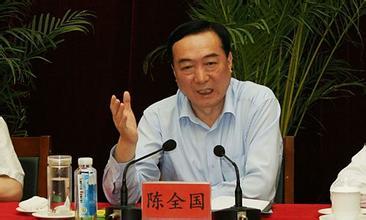 陈全国任新疆自治区书记资料简历照片,张春贤去向离任