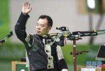 董超获里约残奥会中国首金 射击运动员董超哪里人老婆是谁照片