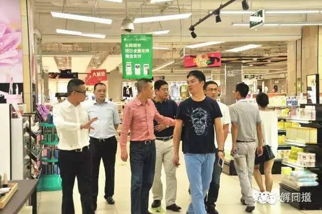 永辉超市创始人张轩松资料背景身价,张轩松老婆儿子介绍