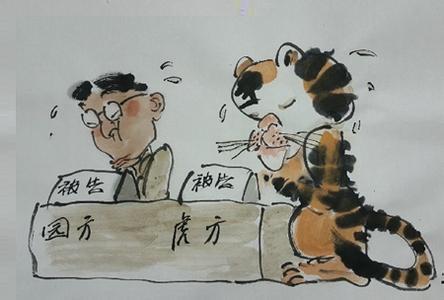 7月23日,北京八达岭野生动物园发生老虎伤人事故致一死一伤.