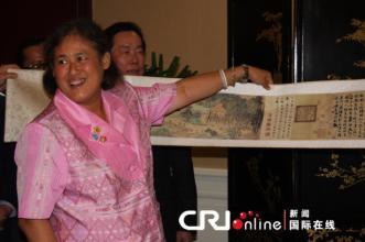 泰国公主诗琳通在泰国地位