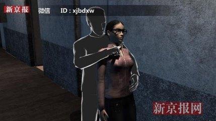 中国女留学生日本遇害被砍最新消息