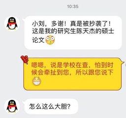 西南交通大学竢实扬华李鑫雨资料背景如何