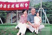叶刘淑仪宣布参加特首最新消息 叶刘淑仪多大老公是谁年轻时照片