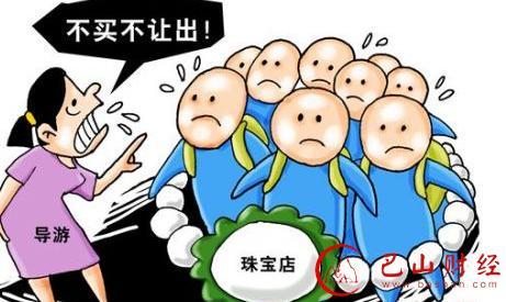 游客拒购物遭桂林导游暴打始末现场视频,最新旅游事件