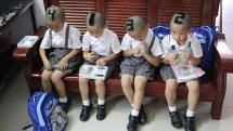 深圳四胞胎家境如何父母介绍有几个孩子?蒋受廉是干嘛的有几套房