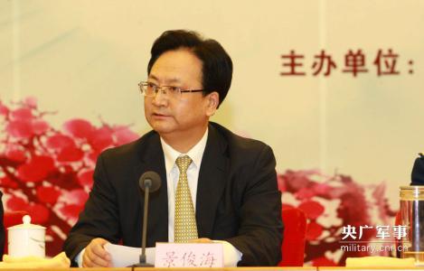 中共台州市委常委,宣传部部长叶海燕,中国美术家协会副主席李翔,我馆