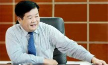 曹德旺身家多少亿在中国排第几,曹德旺和马云哪个有钱有的比吗