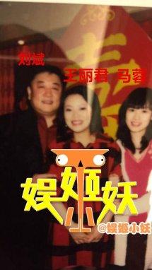 刘斌妻子王丽君为何出轨露骨音频曝光,王丽君出轨和马蓉什么关系