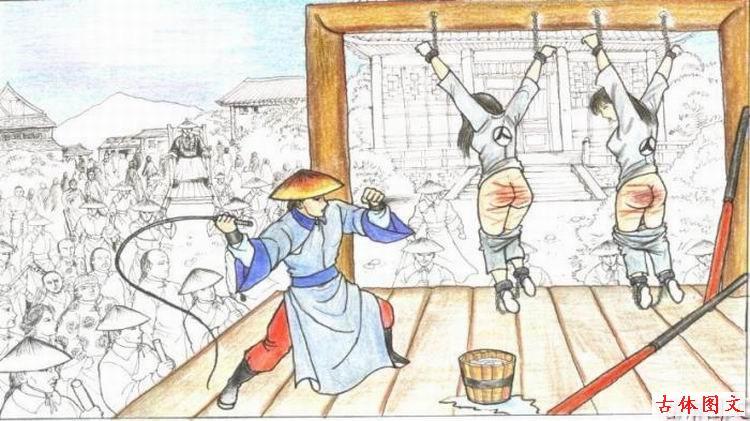 古代女子肛门刑法全过程图解 女人宫刑胸部穿洞下体撕烂大图慎点(2)
