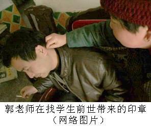 台湾灵异事件朱秀华借尸还魂,1949台湾借尸还魂事件是真是假