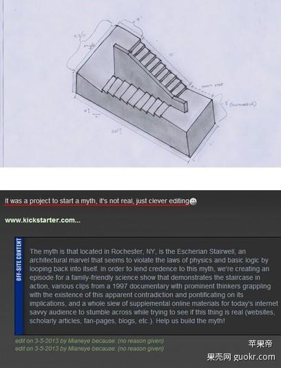 彭罗斯阶梯现实中在哪 无限循环却永远上不去3d透视图