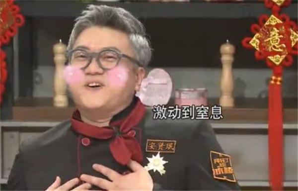 安�t珉的老婆叫什么是中��人��D片,安�t珉ssam餐�d在哪�P�]了��