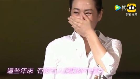 刘若英唱后来为什么哭为谁唱的陈升or黄磊?刘若英后来背后的故事
