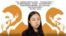 杨丽娟现状怎样结婚了吗嫁给了谁?刘德华为何不见杨丽娟