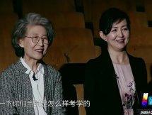 孙红雷中戏老师刘红梅是谁年龄个人资料老公介绍中戏87班同学名单