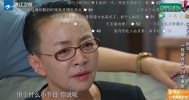 宋丹丹个人经历_宋丹丹演员的诞生差点身败名裂提前退休,经历了什么被骂的 ...