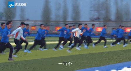 郑恺为什么叫小猎豹?郑恺跑的那么快以前真是国家二级短跑运动员