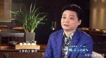 崔永元和晶婚外恋传闻怎么来的是谣言,手机里的武月原型不是和晶