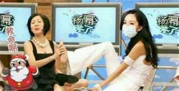 为什么说杨幂脚臭到底是怎么回事是真的吗,刘恺威证明杨幂脚不臭