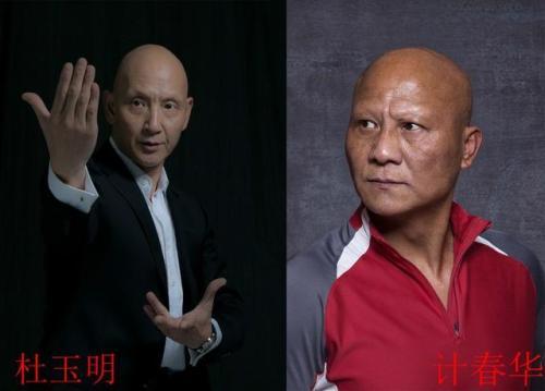 计春华和杜玉明对比照太像了关系?计春华老婆是刘芳毓吗真正老婆
