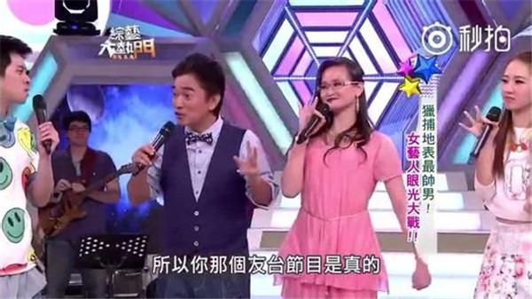 台湾黄惠慈现状如何真的有脑膜炎吗,黄慧慈智力达到几岁性格开扒