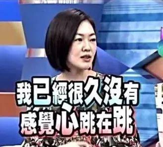 明日之子2斯外戈真名刘志?哪个大学的微博个人资料背景女友介绍