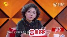 徐海乔暗恋的对象是宋祖儿吗私下关系?盘点徐海乔合作过的女星
