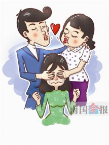 绝对不会爱上女友闺蜜的星座男 最有可能喜欢上女友闺蜜的星座男