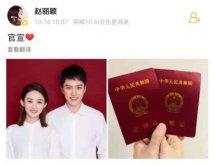 为什么说冯绍峰配不上赵丽颖?冯绍峰和赵丽颖谁更有钱身价资产?