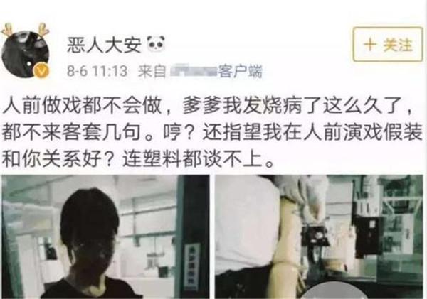 黄安琪为什么退赛真实原因,打包安琪微博互撕私下关系并不好