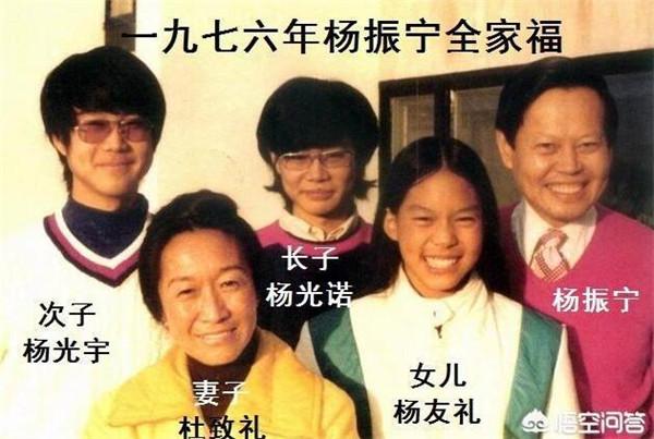 女儿:杨又礼,1961年出生,美国医生,同样是学霸.