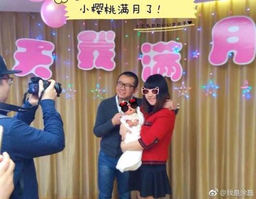 涂磊结过几次婚老婆小丸子漂亮吗照片,涂磊的婚姻与家庭介绍