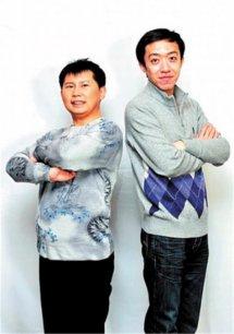 李菁和郭德纲的关系和好了吗 揭秘郭德纲李菁为什么闹翻