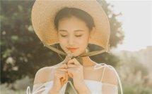 好汉无好妻赖汉娶花枝太不公平 男人们这样做能娶到漂亮老婆
