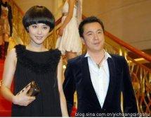 王中磊的父亲是谁背景强大 王中磊睡遍华谊女星是真的吗图