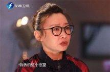 刘天池祖峰有孩子吗 刘天池比祖峰年龄大吗差几岁