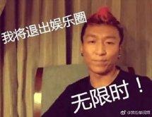 陈羽凡吸毒是真的吗?和他一起涉毒同居多年的女朋友何某某是谁