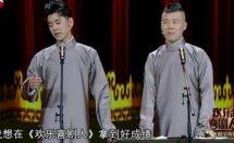 张云雷为什么在南京坠楼为什么叫小辫  张云雷人品怎么样