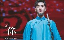 张云雷与王惠照片 原来这二人之间关系还真不一般