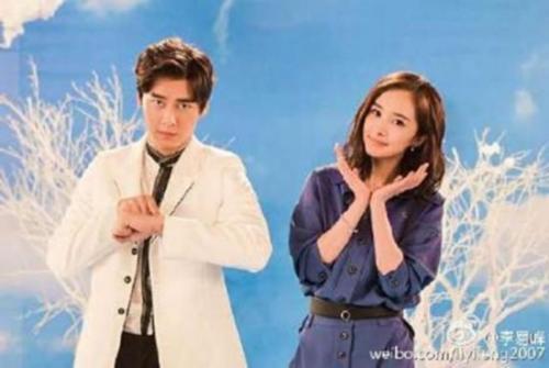 杨幂和李易峰真的在一起了?