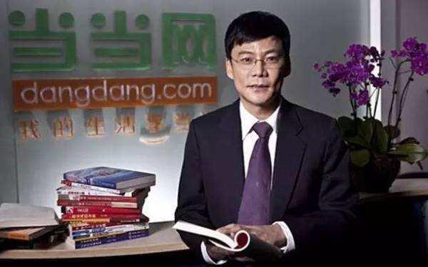 李国庆道歉是怎么回事 李国庆究竟说了什么引起了民愤