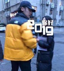 蒋劲夫回国后现身近照图片 蒋劲夫回家了最新消息2019