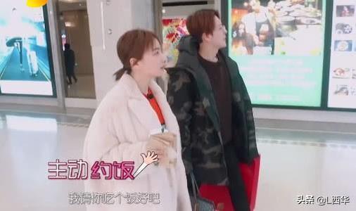 徐海乔喜欢吴昕吗关系很好配一脸 图片 吴昕徐海乔可能吗什么关系